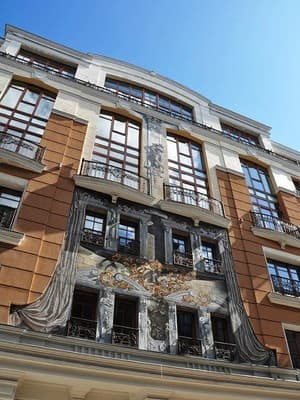 Hotel Nobilis, Lviv: photo, prices, reviews