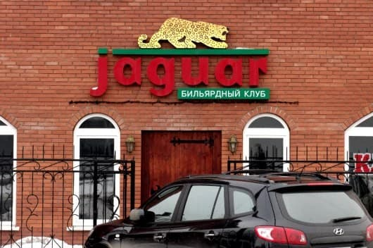 Hotel Jaguar, Kharkiv: photo, prices, reviews