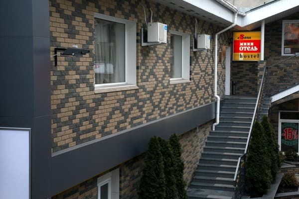 Mini hotel Sana, Kharkiv: photo, prices, reviews