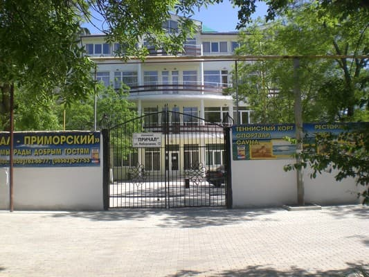 Hotel Prichal-Primorskiy, Feodosiya: photo, prices, reviews