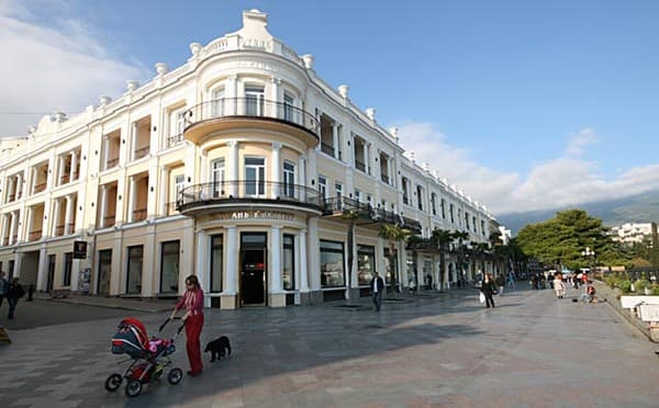 Hotel Mariino, Yalta: photo, prices, reviews
