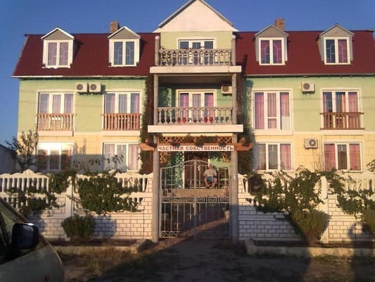 Guest Court Atlantika, Yevpatoria: photo, prices, reviews