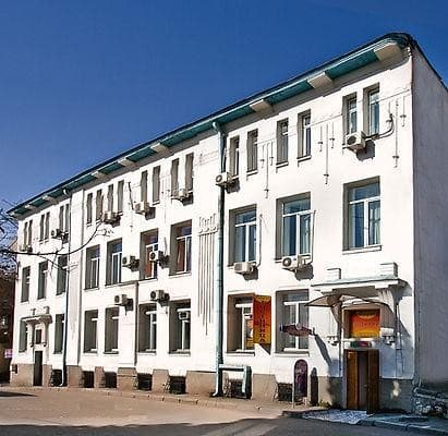 Mini hotel Otdih, Yalta: photo, prices, reviews