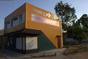 Hotels Bilhorod-Dnistrovskyi. Hotel Magic Fly
