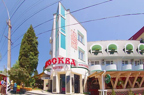 Hotel Moskva, Alushta: photo, prices, reviews