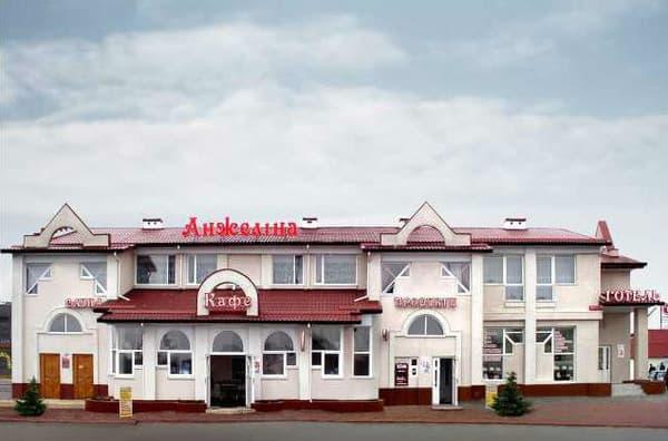 Отель анжелина, г.херсон, бронирование номеров, цены цена билета на самолет москва усть-каменогорск