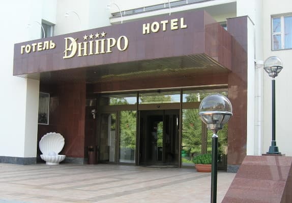 Hotel Dnepr, Cherkasy: photo, prices, reviews