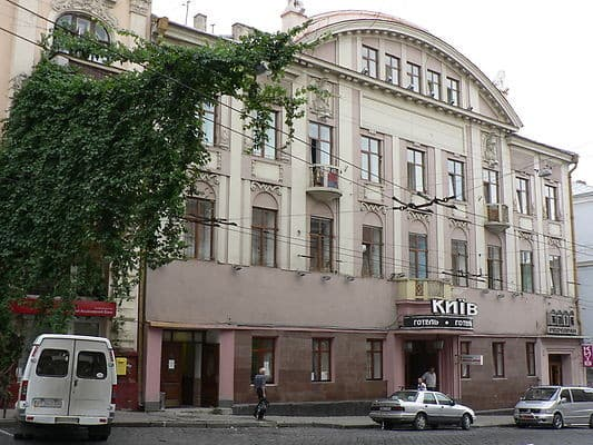 Hotel Kiev, Chernivtsi: photo, prices, reviews