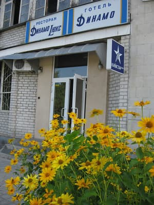 Hotel Dinamo, Kharkiv: photo, prices, reviews
