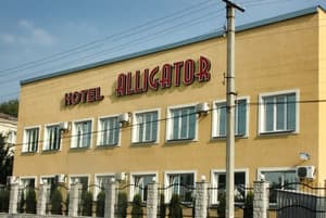 Hotels  city Ternopil and region. Hotel Alligator