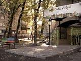 Гостиницы Днепропетровска. Гостиница Рыба Андрей