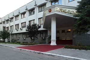 Hotels Kyiv. Hotel Royal Olympic Hotel