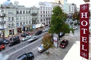 Hotels Kyiv. Hotel Royal Grand Hotel