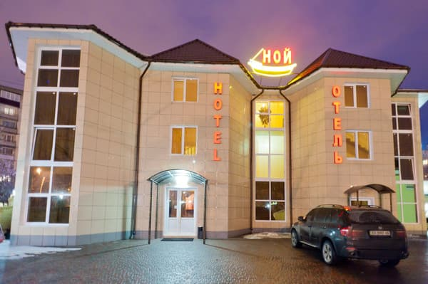 Hotel Noy, Kharkiv: photo, prices, reviews