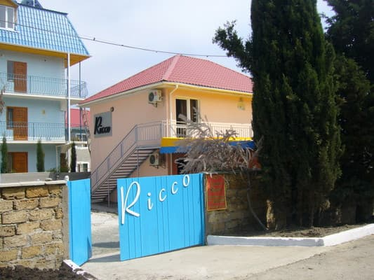 Hotel Ricco, Alushta: photo, prices, reviews