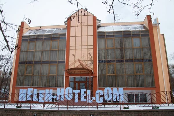 Hotel Helen-Hotel, Mykolaiv: photo, prices, reviews