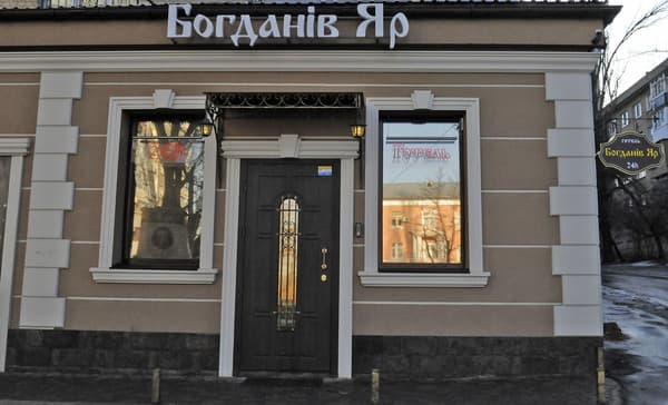Mini hotel Bogdanov Yar, Kyiv: photo, prices, reviews