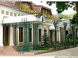 Гостиницы Николаева. Гостиница Золотой фазан