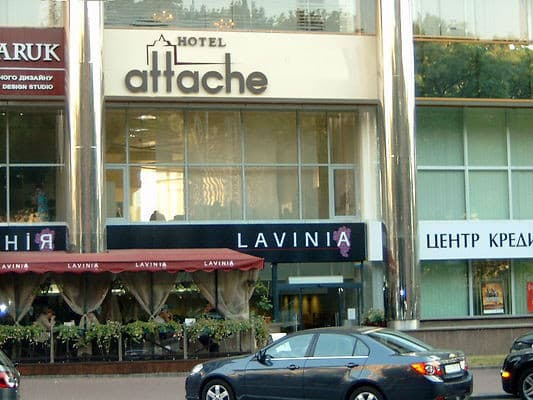 Hotel Attache, Kyiv: photo, prices, reviews
