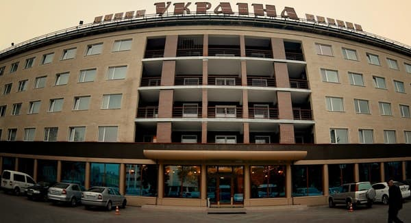 Hotel Ukraina,  Lutsk: photo, prices, reviews