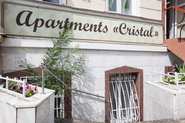 Mini hotel Cristal, Odesa: photo, prices, reviews