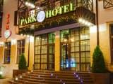 Гостиницы Харькова. Гостиница Park Hotel