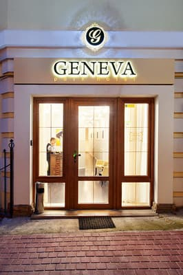 Mini hotel Geneva Park Hotel, Odesa: photo, prices, reviews