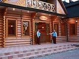 Гостиницы Коломыи. Гостиница Край Неба