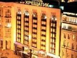 Гостиницы Киева. Гостиница Крещатик