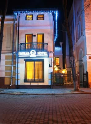 Hotel museum Pid Templem,  Ivano-Frankivsk: photo, prices, reviews