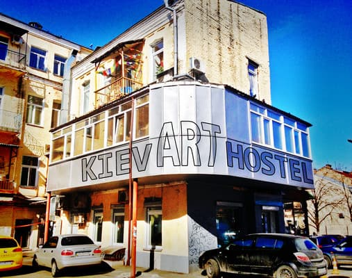 Hostel Kiev-Art , Kyiv: photo, prices, reviews