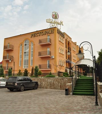 Hotel and restaurant complex Shafran, Sumy: photo, prices, reviews