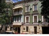 Гостиницы Одессы. Гостиница Centro Hostel Odessa