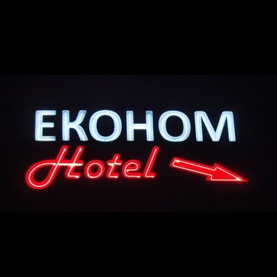 Hotel Ekonom,  Donetsk: photo, prices, reviews
