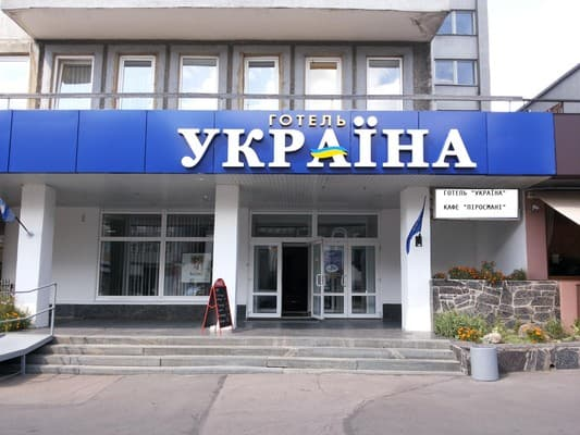 Hotel Ukraina,  Zhytomyr: photo, prices, reviews