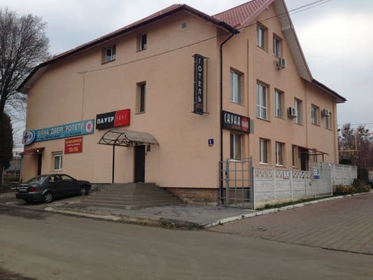 Hotel Power House,  Lutsk: photo, prices, reviews