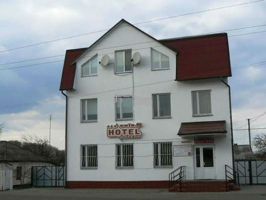 Hotel Kiev-S, Zhashkiv: photo, prices, reviews