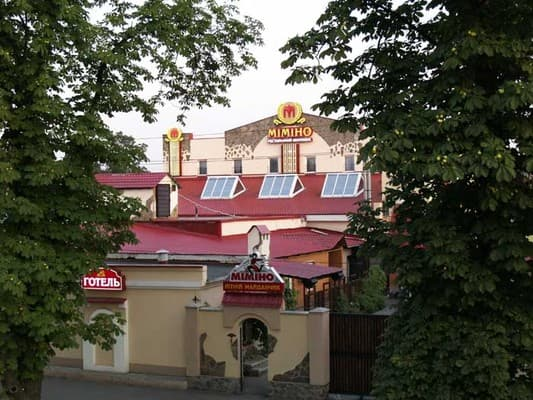 Hotel and restaurant complex Mimino, Poltava: photo, prices, reviews