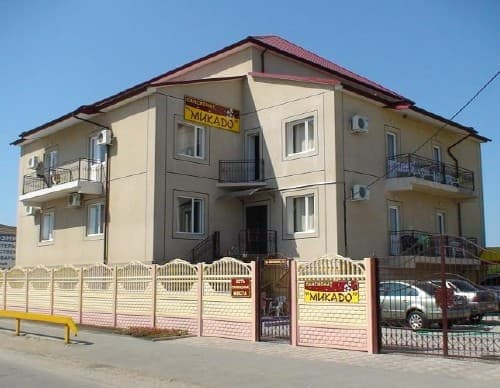 Boarding house Mikado, Zalizny Port: photo, prices, reviews