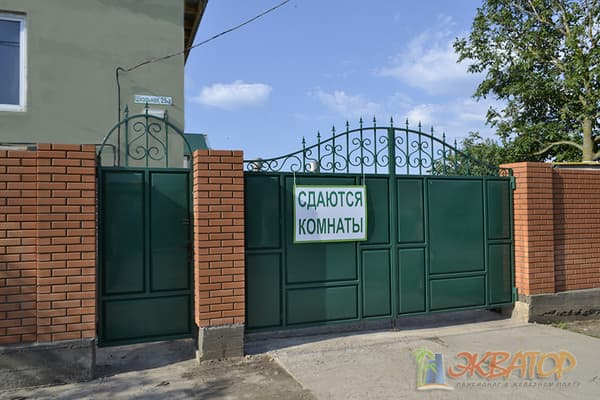 Boarding house Ekvator, Zalizny Port: photo, prices, reviews