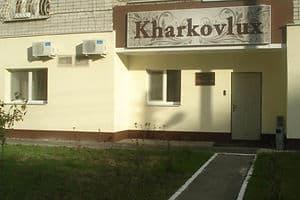 Отели Харькова. Гостиница Kharkovlux