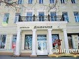 Гостиницы Николаева. Гостиница Континент
