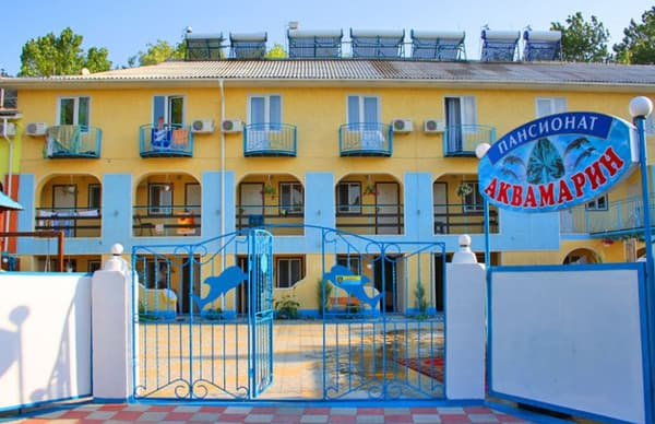 Boarding house Akvamarin, Zatoka: photo, prices, reviews