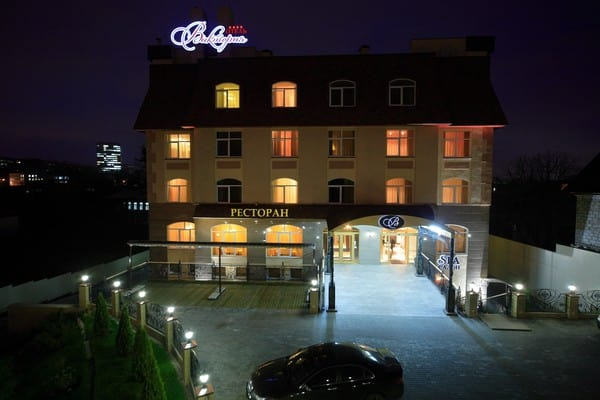 Hotel Viktoriya, Kharkiv: photo, prices, reviews