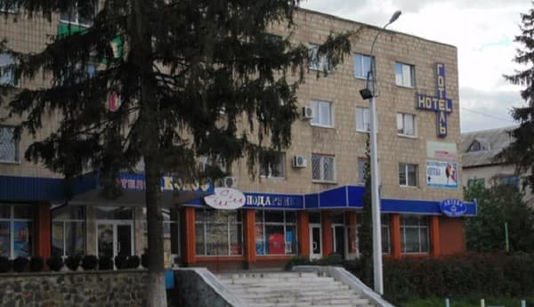 Hotel Kolos, Zvenyhorodka: photo, prices, reviews