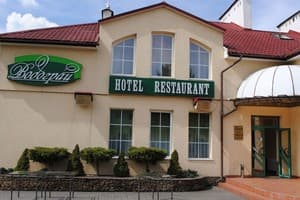 Hotels  city  Lutsk and region. Hotel Vodohrai