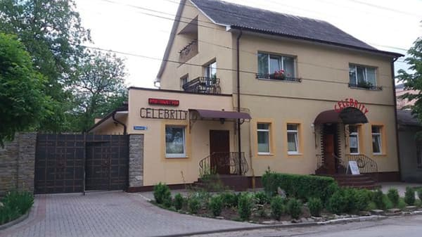 Villa Celebrity, Kamianets-Podilskyi: photo, prices, reviews