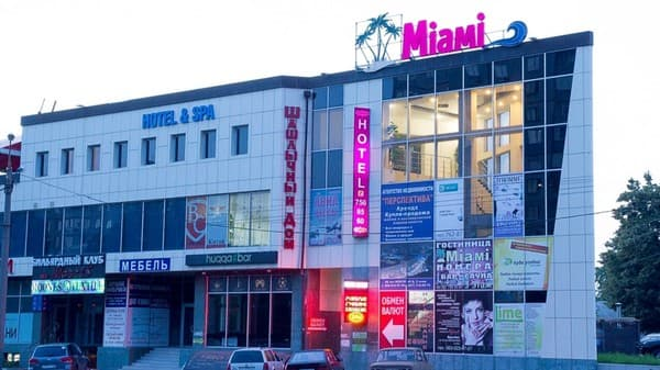 Hotel Miami, Kharkiv: photo, prices, reviews
