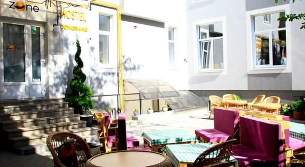 Hostel Z-One Hub, Lviv: photo, prices, reviews