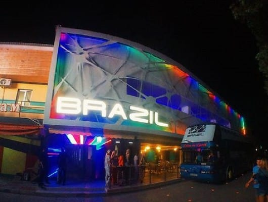 Hotel Brazil, Koblevo: photo, prices, reviews